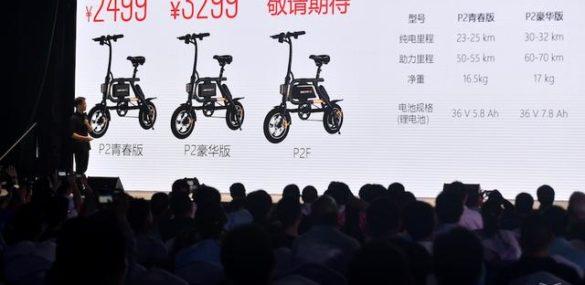 Inmotion P2 : vélo électrique pliant compact et endurant