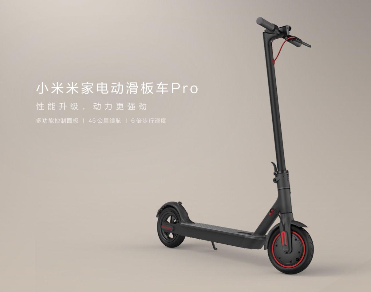 Xiaomi Mijia Pro