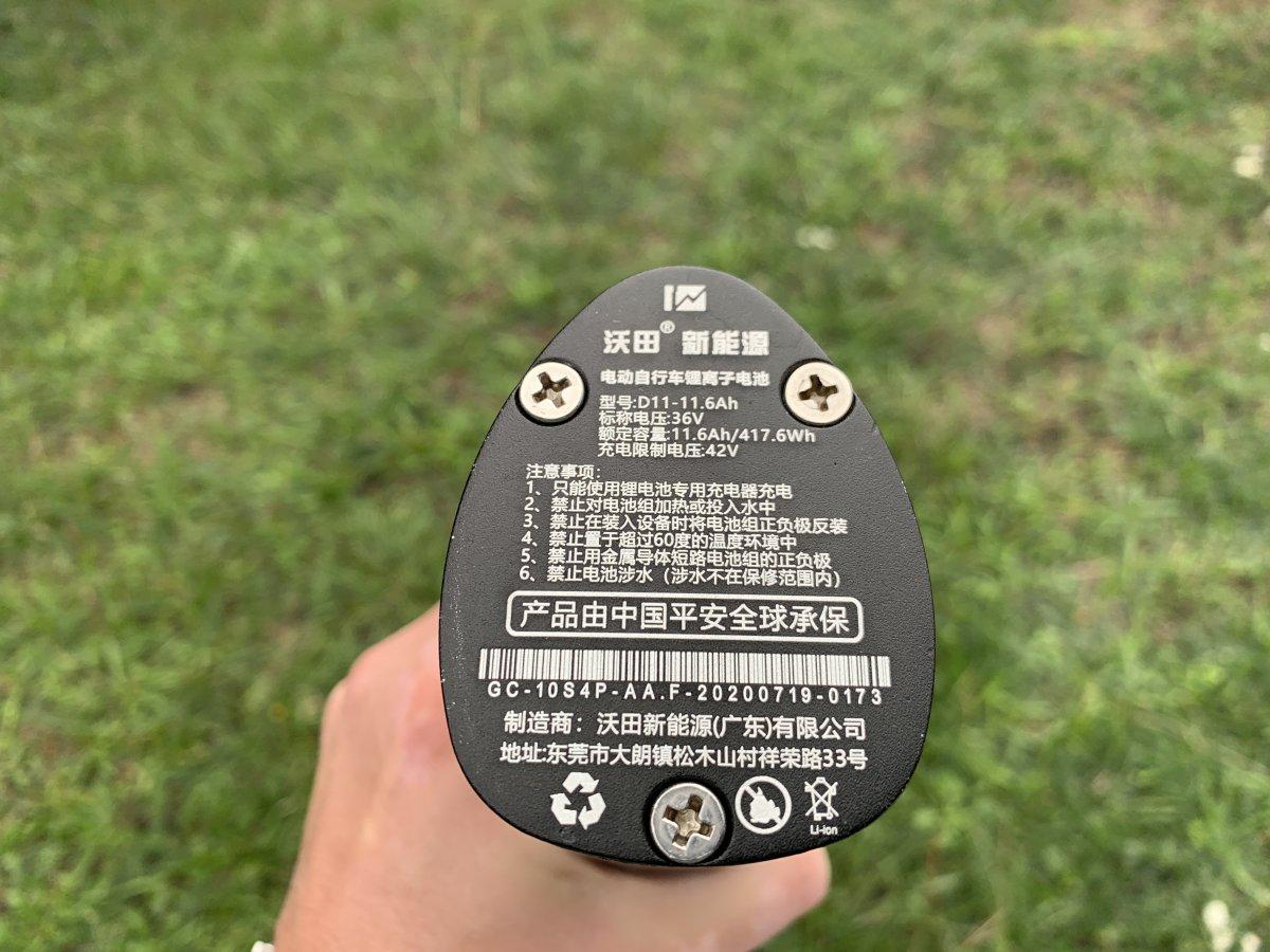 Fiido D11 batterie tige de selle